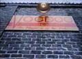 """Image for Voodoo Doughnuts, Portland, Oregon - """"Amazing Race 13"""""""
