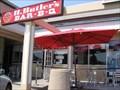 Image for H. Butler's Bar-B-Q - Sunnyvale, CA