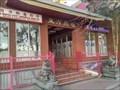 Image for Chinatown Lions - Calgary, Alberta