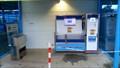 Image for Dog wash in the washing Park Andernach, Rheinland-Pfalz, Germany