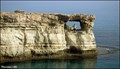 Image for Natural arch in Ayia Napa Sea Caves area (Cyprus)