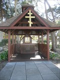 Image for Our Lady of Perpetual Help Shrine - St. Augustine, FL