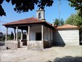 Image for Capela de Nossa Senhora da Silva - Marco de Canaveses, Portugal