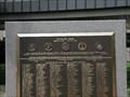 """Image for Korean War memorial at the """"Georgia War Veterans Memorial Complex"""" - Atlanta, GA"""