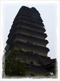 Image for Small Wild Goose Pagoda - Xi'an, China