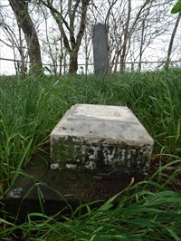 Either a base for an unknown Fleetwood family member, or from an earlier headstone for Houston Fleetwood.