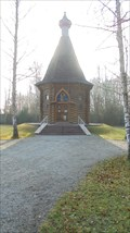 Image for Russisch orthodoxe Kapelle KZ Dachau - Bayern, Germany