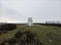 Image for O.S. Triangulation Pillar - Craigowl Hill, Angus.