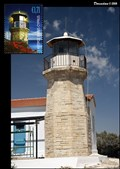 Image for Meneou Lighthouse at Cape Kiti (Cyprus)