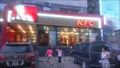 Image for KFC - Business Plaza - Ulaanbaatar, Mongolia