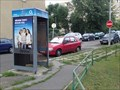 Image for Telefonni automat, Praha, Vilova / Pod Rapidem
