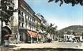 Image for La porte de la Saunerie et la promenade Albert Millot - Manosque, France
