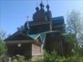 Image for Assumption of Virgin Mary Orthodox Church - Nelazskoe, Vologda