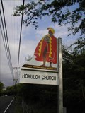 "Image for "" HOKULOA CHURCH""  Puako  Bay,   Hawai`i"