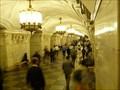 Image for The Moscow Underground