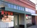 Image for Ton Shen Restaurant - Alameda, CA