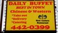 Image for New Century Restaurant - Grand Forks, BC