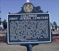 Image for Columbus' First Jewish Cemetery – HCC - Muscogee County