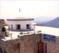 Image for Abuhav Synagogue - Safed, Israel