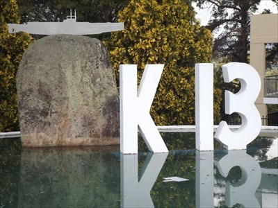 """Closer view of the """"K13"""" in the Memorial pond at Carlingford, NSW. 1249, Sunday, 4 June, 2017"""