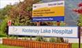 Image for Emergency wing unveiled at Kootenay Lake Hospital