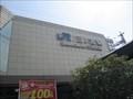 Image for Sannomiya Station (JR West) Station  -  Kobe Japan