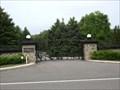 Image for Decorative Garden Driveway Gate - Weston Rd, Ontario, Canada