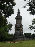 Image for 1866 Austro-Prussian War Memorial - Magdeburg, Germany