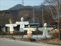 Image for Scarecrow Village South - Gongju, Korea