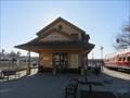 Image for Folsom Depot - Folsom, CA