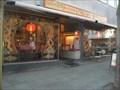 Image for China Wok House
