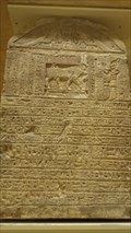 Image for Stela for a sacred bull at Royal Ontario Museum - Toronto, Ontario