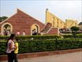 Image for Jantar Mantar - Jaipur, Rajasthan, India
