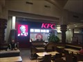 Image for KFC - Garden Avenue Rest Stop - Brantford, ON