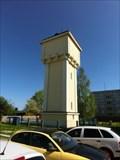 Image for Water Tower - Velesin, Czech Republic