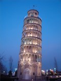 Image for Leaning Tower of Pisa ~ Niles, Illinois