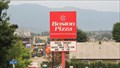 Image for Boston Pizza - Vernon, British Columbia