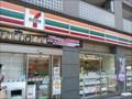 Image for 7-Eleven - Higashi Nakano 3chome, JAPAN