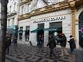 Image for Starbucks Coffee - WiFi hotspot - Václavské námestí 813/57, Praha, CZ