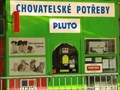 Image for Pluto Pet Store, Luziny, Prague, CZ