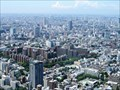 Image for Tokyo from the Mori Art Museum - Tokyo, Japan
