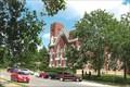 Image for First Presbyterian Church - Fulton, MO