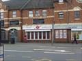 Image for Horsefair Post Office, Kidderminster, Worcestershire, England
