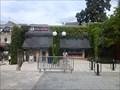 Image for Office de Tourisme - Bourges (Cher), France