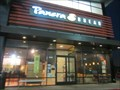Image for Panera Bread - Redondo Beach, CA