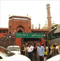Image for 2010 Jama Masjid attack - Old Delhi, India