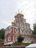 Image for Cathedral Mary's Birth - Nischni Nowgorod - Russia