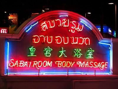massage linköping sabay massage