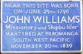 Image for John Williams - High Road, Tottenham Hale, London, UK