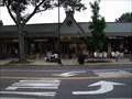 Image for 59 Kings Highway East - Haddonfield Historic District - Haddonfield, NJ